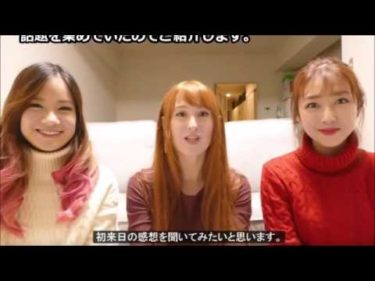 海外の反応 日本に来た外国人が驚いた!「日本の良い所・悪いところ」初めての日本、感動と衝撃