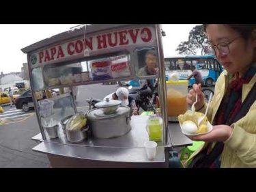 滞在型世界旅行の記 アメリカ大陸 ペルー編6 リマ市の食堂と屋台