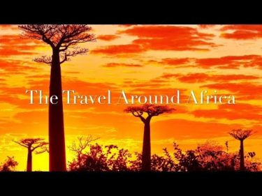 世界一周の旅  〜Amazing 40Days Travel Around Africa (GoPro)〜
