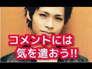 KAT TUN上田の態度に非難殺到wwwwwwww