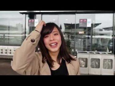 【こりゃ凄い!】社長賞で海外旅行