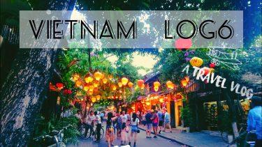 世界遺産の街ホイアン!【女子旅】【ベトナム】【ホイアン】