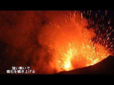 【旅エイター 旅行記】オセアニア・島国の旅『ヤスール火山』 オセアニア・バヌアツ・タンナ島