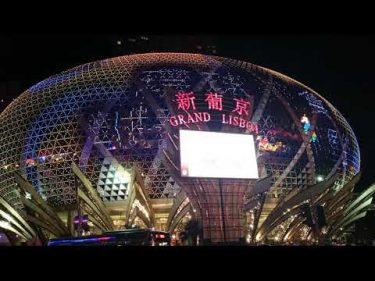 【アジア旅行1日目②】香港→マカオ ターボジェット【リスボア】