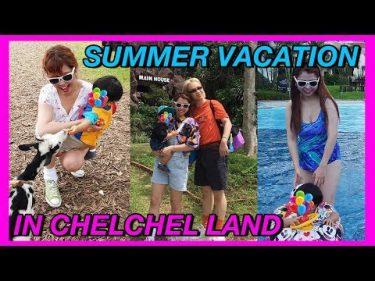 家族で夏休み旅行〜〜🌈✈️💖✈️🌈 IN CHELCHEL LAND!