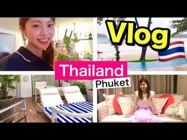 タイ満喫してきた◆海外旅行🇹🇭リゾート高級ホテルでお酒飲んで酔ってみた!プーケット Thailand The Boathouse Phuket